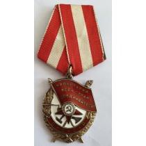 Sowjet Union, Rot Banner Orden.