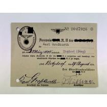 Ausweis SA Reserve (S.A.R.)