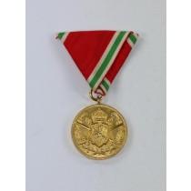 Bulgarien, Kriegsdenkmedaille 1815/18