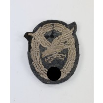 Fliegerschützenabzeichen mit Blitzbündel der Luftwaffe, Stoff (gefüttert)