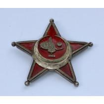 Osmanisches Reich, Eisernes Halbmond (Stern von Gallipoli), hohl verbödet (!)