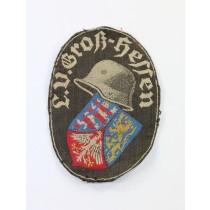 Stahlhelm Bund, Ärmelabzeichen - L.V. Groß-Hessen