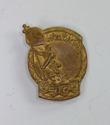 Abzeichen XV. kais. (kaiserlich) osm. (osmanisches) Armee Korps - Militaria-Berlin